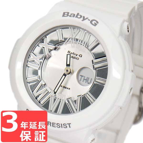【名入れ対応】 【3年保証】 カシオ 腕時計 CASIO Baby-G ベビーG BGA-160-7B1 ネオンダイアルシリーズ レディース キッズ 子供 腕時計 ブランド アナデジ BGA-160-7B1DR ホワイト 白 海外モデル カシオ 腕時計