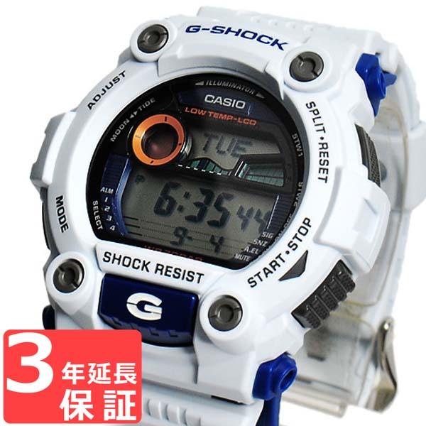 【名入れ対応】 【3年保証】 カシオ CASIO G-SHOCK Gショック 防水 ジーショック 腕時計 メンズ G-7900A-7DR ホワイト 白ブルー 【あす楽】