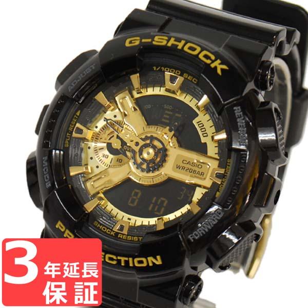 【名入れ対応】 【3年保証】 カシオ Gショック 防水 ジーショック CASIO G-SHOCK GA-110GB-1ADR Black×Gold Series 腕時計 メンズ 海外モデル ブラック 黒×ゴールド [国内 GA-110GB-1AJF と同型]