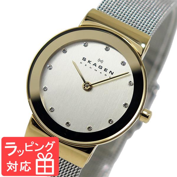 【3年保証】 スカーゲン メンズ レディース ユニセックス 腕時計 SKAGEN 時計 スカーゲン 時計 SKAGEN 腕時計 人気 クオーツ ブランド 358SGSCD シルバー スカーゲン レディース
