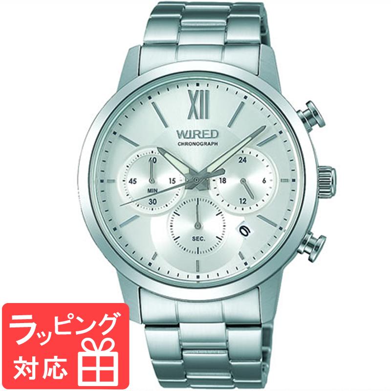【3年保証】 SEIKO セイコー WIRED ワイアード クオーツ メンズ 腕時計 AGAT414 正規品