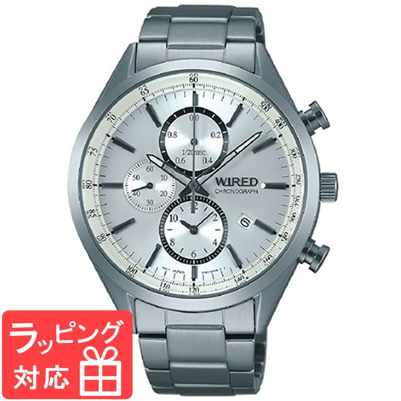 【3年保証】 SEIKO セイコー WIRED ワイアード クオーツ メンズ 腕時計 AGAV108 福士蒼汰 正規品
