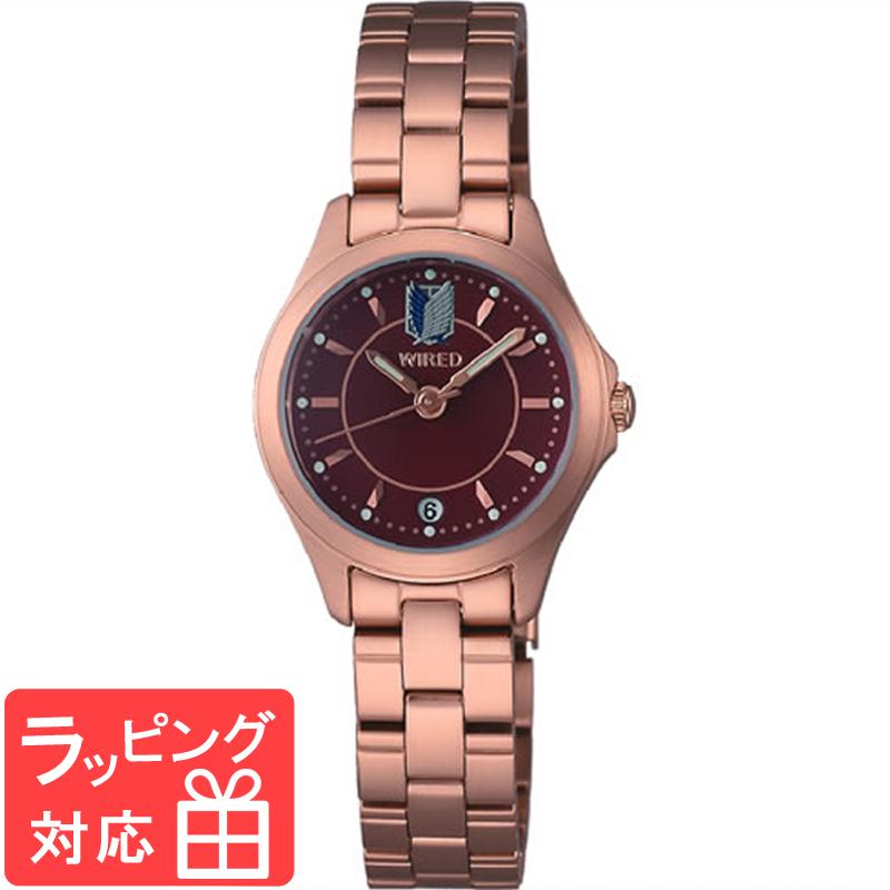 【3年保証】 SEIKO セイコー ALBA アルバ WIRED f ワイアード エフ 電池式クオーツ レディース 腕時計 ブランド AGEK740 数量限定 全世界1200 WIRED×進撃の巨人限定モデル 正規品