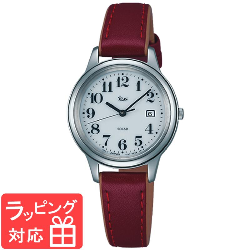 【3年保証】 SEIKO セイコー ALBA アルバ RIKI リキ ソーラー レディース 腕時計 ブランド AKQD025 正規品