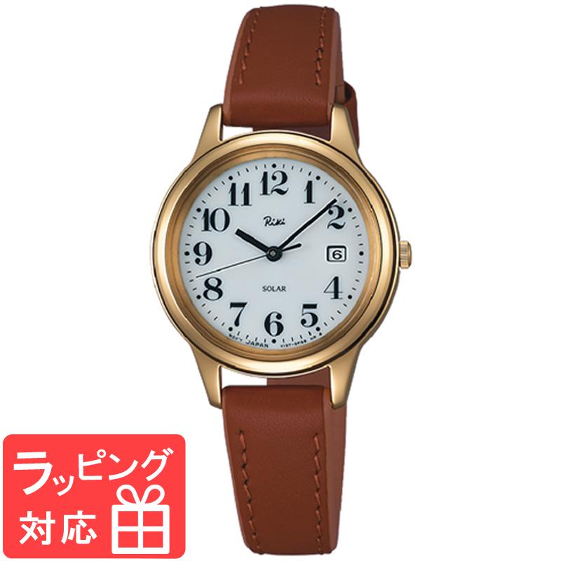 【3年保証】 SEIKO セイコー ALBA アルバ RIKI リキ ソーラー レディース 腕時計 ブランド AKQD027 正規品