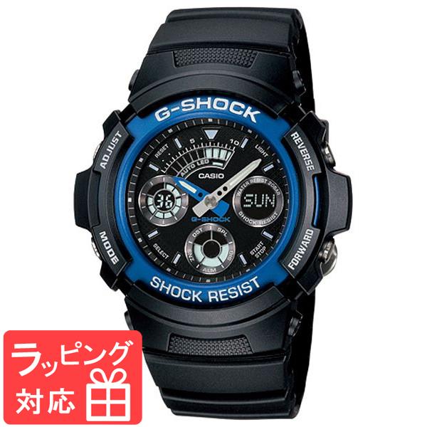 【名入れ・ラッピング対応可】 【3年保証】 カシオ CASIO G-SHOCK Gショック 防水 ジーショック アナログ メンズ 腕時計 AW-591-2AJF ブルー