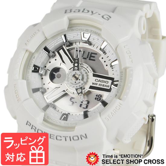 【名入れ対応】 【3年保証】 カシオ 腕時計 CASIO BA-110-7A3 Baby-G ベビーG レディース キッズ 子供 時計 ブランド アナデジ BA-110-7A3DR ホワイト 海外モデル [国内 BA-110-7A3JF と同型] カシオ 腕時計 【あす楽】