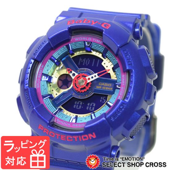 【名入れ対応】 【3年保証】 ベビーG カシオ Baby-G CASIO レディース キッズ 子供 腕時計 ブランド アナデジ BA-112-2ADR ブルー 海外モデル