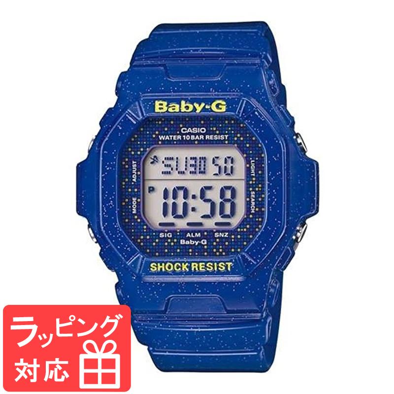 【無料ギフトバッグ付き】 【名入れ対応】 【3年保証】 CASIO カシオ BABY-G ベビーG コズミックフェイスシリーズ Cosmic Face Series レディース キッズ 子供 腕時計 ブランド BG-5600GL-2 ブルー
