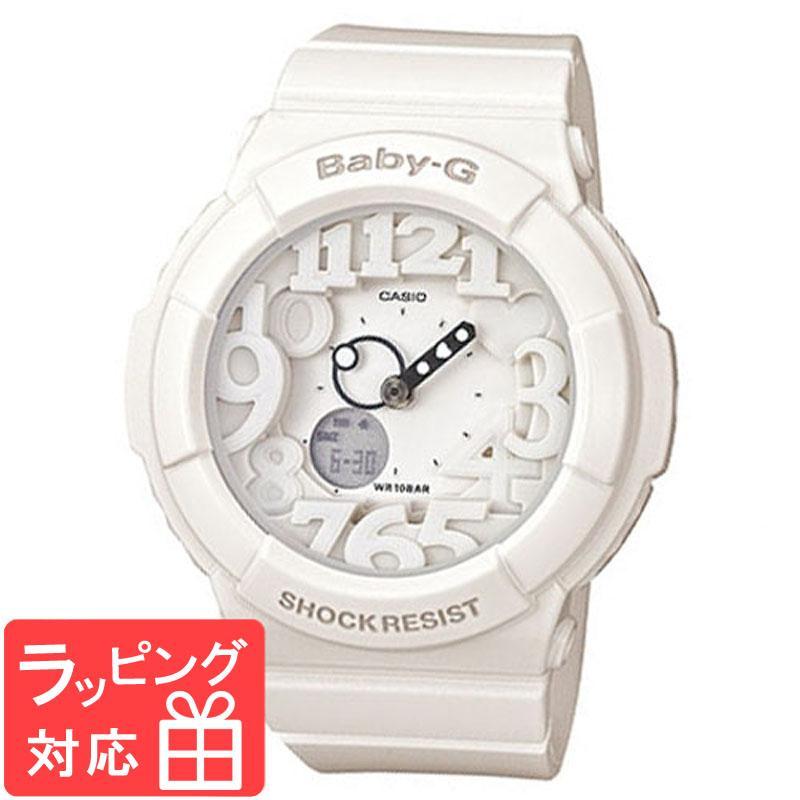 【名入れ対応】 【3年保証】 カシオ 腕時計 CASIO Baby-G ベビーG 白 BGA-131-7B ネオンダイアルシリーズ ホワイト CASIO 海外モデル レディース キッズ 子供 時計 ブランド BGA-131-7BDR [国内 BGA-131-7BJF と同型] カシオ 腕時計 【あす楽】