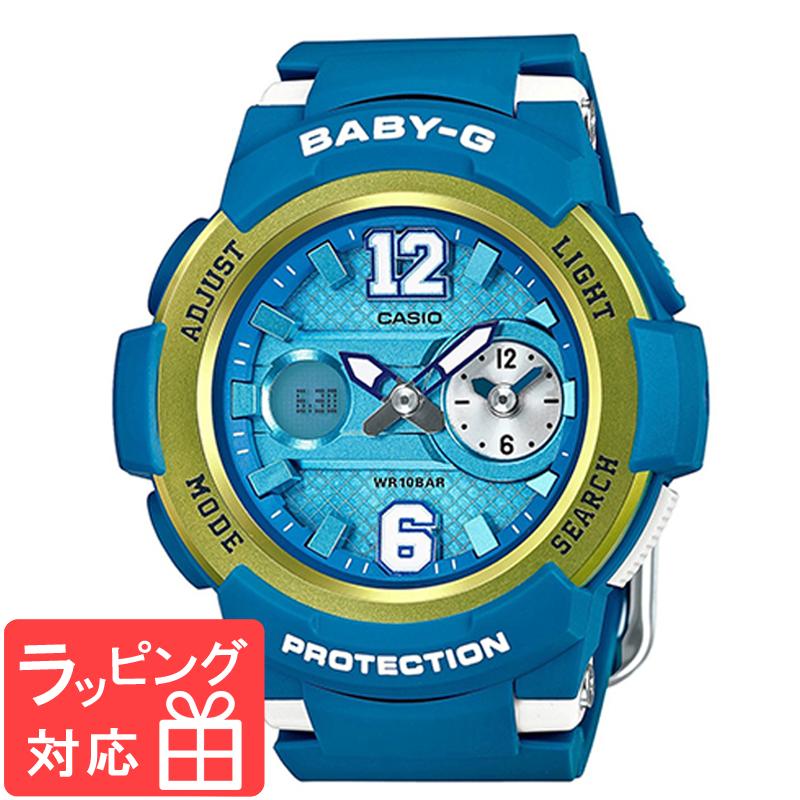 【名入れ・ラッピング対応可】 【3年保証】 BABY-G CASIO カシオ ベビーG レディース キッズ 子供 腕時計 ブランド BGA-210-2BJF ブルー×イエロー 国内モデル 【あす楽】
