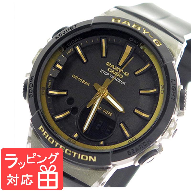 【名入れ対応】 【3年保証】 カシオ CASIO ベビーG BABY-G フォーランニング クオーツ レディース 腕時計 BGS-100GS-1A ブラック/ブラック