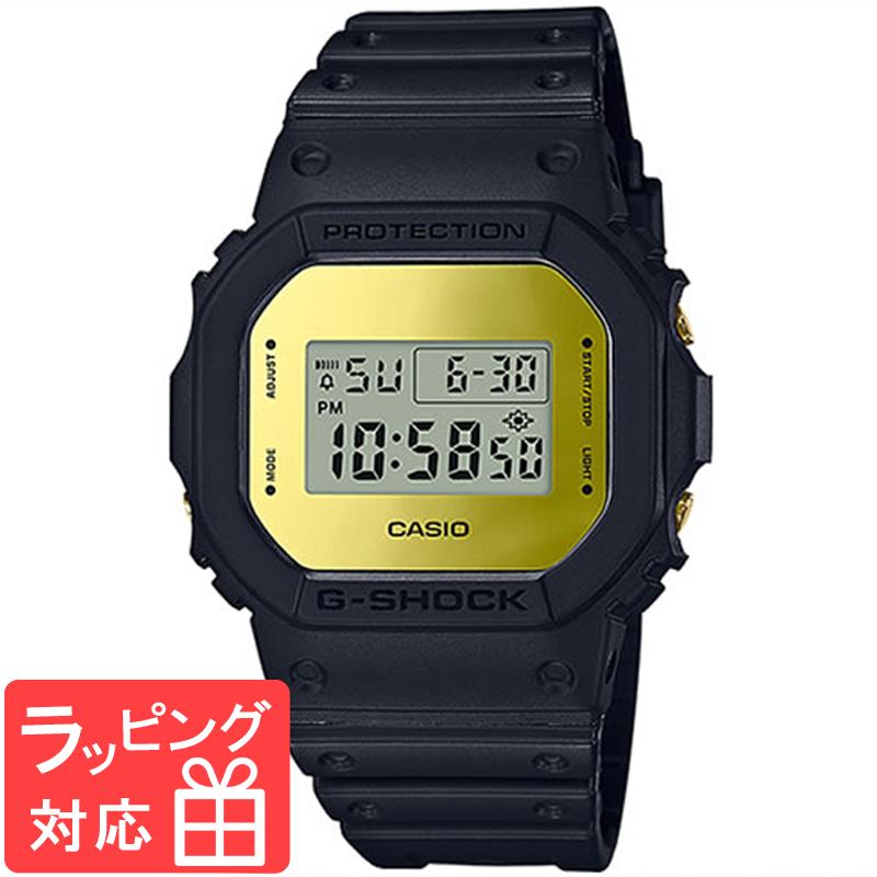 【名入れ・ラッピング対応可】 【3年保証】 カシオ CASIO ジーショック G-SHOCK クオーツ メンズ 腕時計 DW-5600BBMB-1JF 【あす楽】