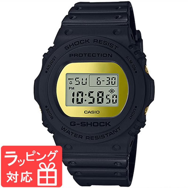 【名入れ・ラッピング対応可】 【3年保証】 カシオ CASIO ジーショック G-SHOCK クオーツ メンズ 腕時計 DW-5700BBMB-1JF 【あす楽】