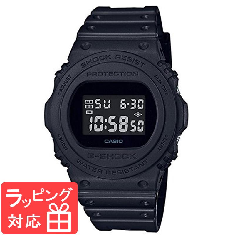 【名入れ対応】 【3年保証】 カシオ CASIO Gショック G-SHOCK ジーショック メンズ 腕時計 DW-5750E-1BDR ブラック 【あす楽】