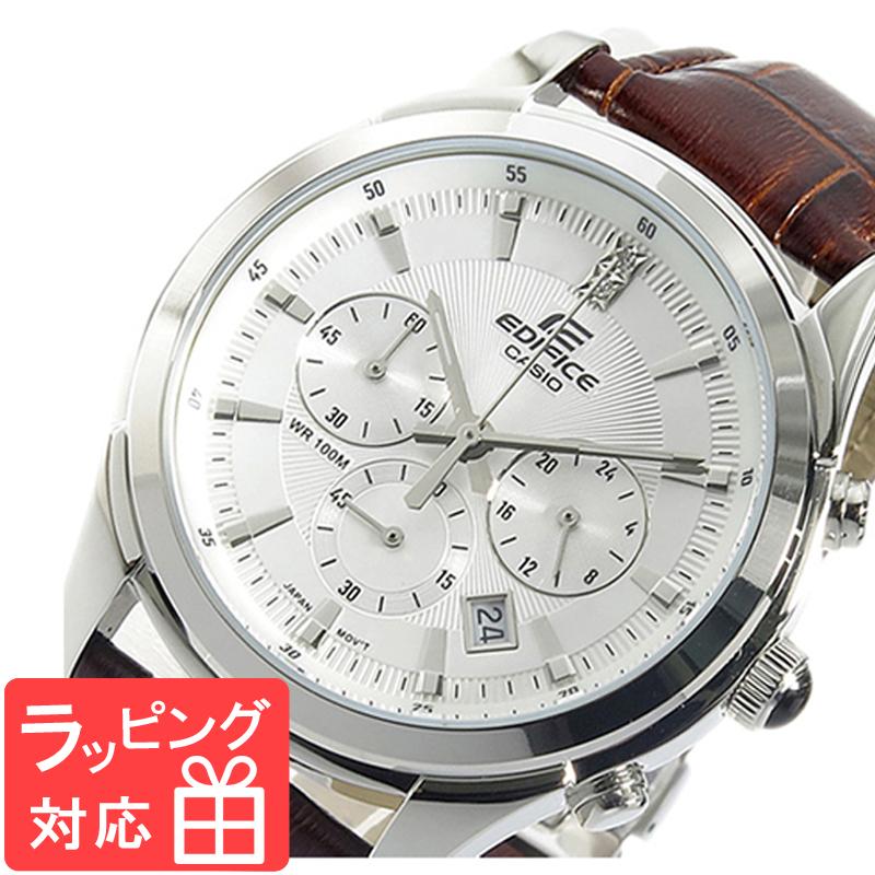 【名入れ対応】 【3年保証】 カシオ CASIO エディフィス EDIFICE クロノグラフ クオーツ メンズ 腕時計 EFR-517L-7AV ホワイト