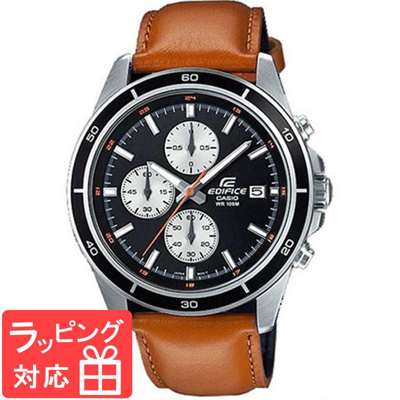 【名入れ対応】 【3年保証】 カシオ CASIO エディフィス EDIFICE クオーツ クロノグラフ メンズ 腕時計 EFR-526L-1B ブラック 【あす楽】