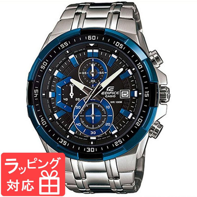 【名入れ対応】 【3年保証】 カシオ CASIO エディフィス EDIFICE クオーツ メンズ 腕時計 EFR-539D-1A2V ブラック/ブルー 【あす楽】