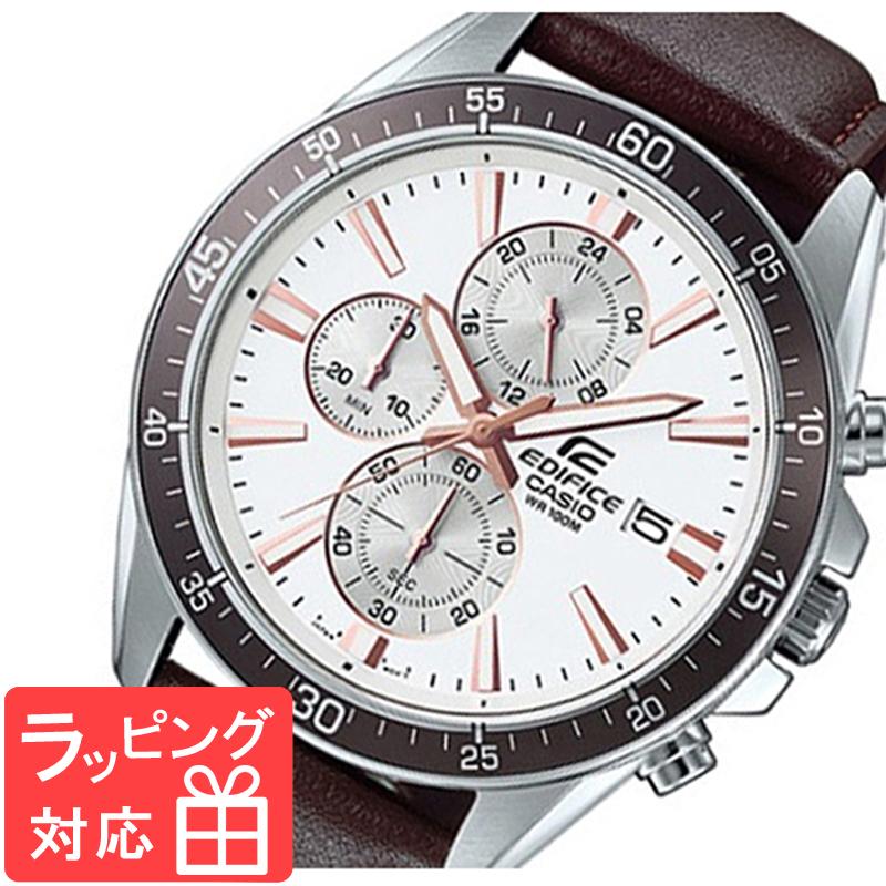 【名入れ対応】 【3年保証】 カシオ CASIO エディフィス EDIFICE クロノグラフ クオーツ メンズ 腕時計 EFR-546L-7A ホワイト/ブラウン