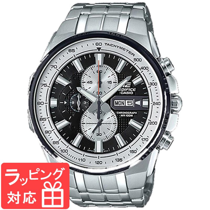 【無料ギフトバッグ付き】 【名入れ対応】 【3年保証】 カシオ CASIO エディフィス EDIFICE クロノグラフ EFR-549D-1B 腕時計 メンズ アナログ 防水 シルバー ブラック