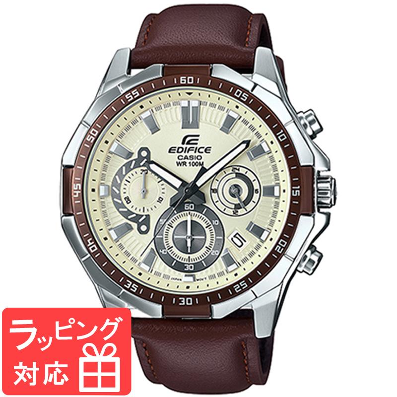 【名入れ対応】 【3年保証】 カシオ CASIO エディフィス EDIFICE クロノグラフ EFR-554L-7A 腕時計 メンズ アナログ 防水 ブラウン 【あす楽】