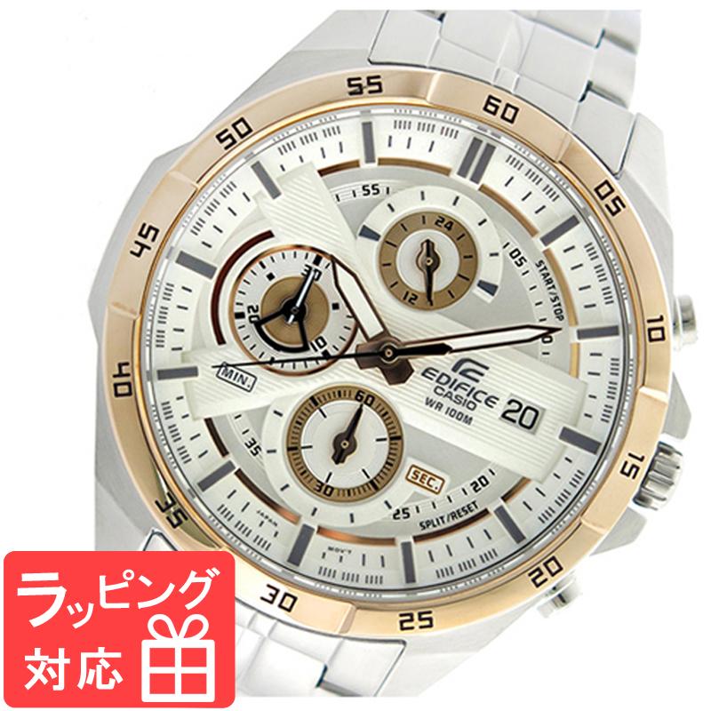 【名入れ対応】 【3年保証】 カシオ CASIO エディフィス EDIFICE クロノグラフ クオーツ メンズ 腕時計 EFR-556DB-7AV ホワイト