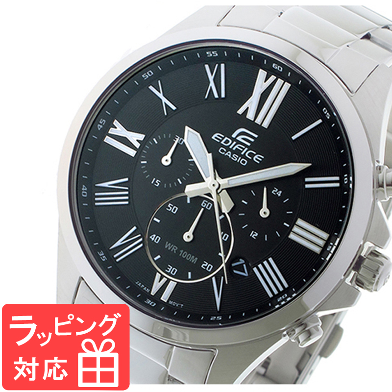 【名入れ・ラッピング対応可】 【3年保証】 カシオ CASIO エディフィス EDIFICE クオーツ メンズ 腕時計 EFV-500D-1AV ブラック