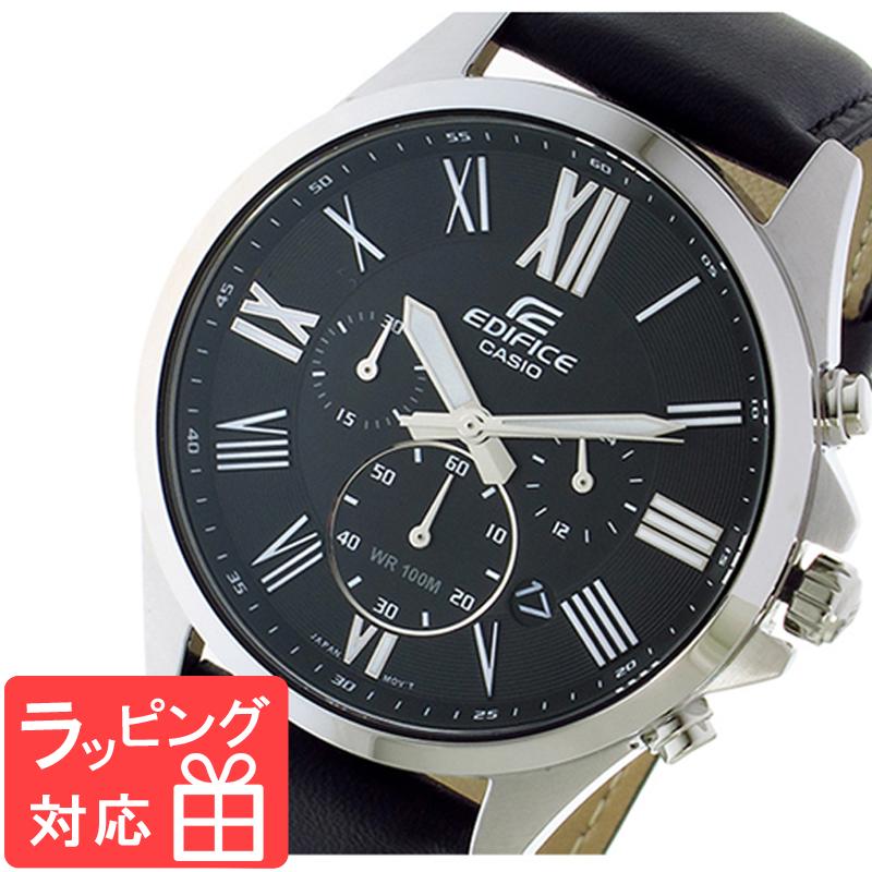 【名入れ対応】 【3年保証】 カシオ CASIO エディフィス EDIFICE クオーツ メンズ 腕時計 EFV-500L-1AV ブラック