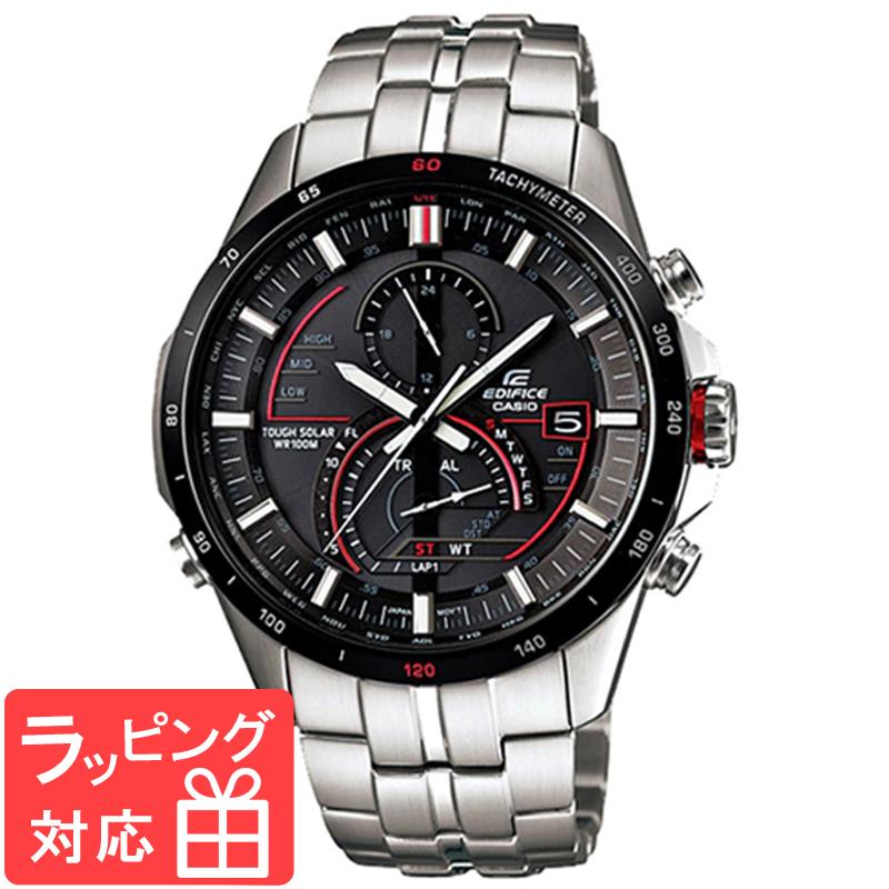 【名入れ対応】 【3年保証】 カシオ CASIO エディフィス EDIFICE クロノグラフ EQS-A500DB-1A ソーラー 腕時計 メンズ アナログ シルバー ブラック 【あす楽】