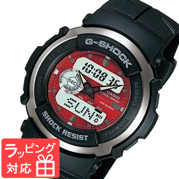 【名入れ対応】 【3年保証】 Gショック 防水 ジーショック CASIO G-SHOCK カシオ Gショック 防水 ジーショック メンズ腕時計 Gスパイク 国内モデル G-300-4AJF レッド 赤