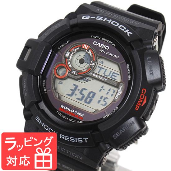 【名入れ対応】 【3年保証】 カシオ Gショック 防水 ジーショック CASIO G-SHOCK MUDMAN マッドマン メンズ 腕時計 ソーラー デジタル 海外モデル G-9300-1DR ブラック 黒