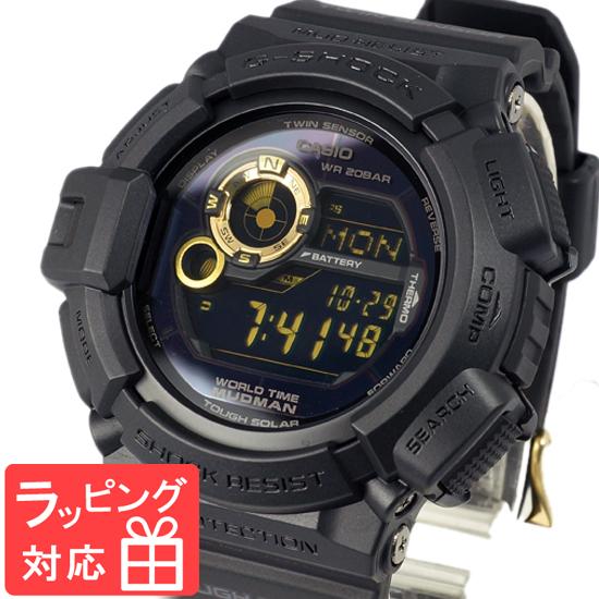 【名入れ対応】 【3年保証】 カシオ Gショック 防水 ジーショック CASIO G-SHOCK G-9300GB-1DR MUDMAN マッドマン ソーラー 腕時計 メンズ 海外モデル ブラック 黒×ゴールド