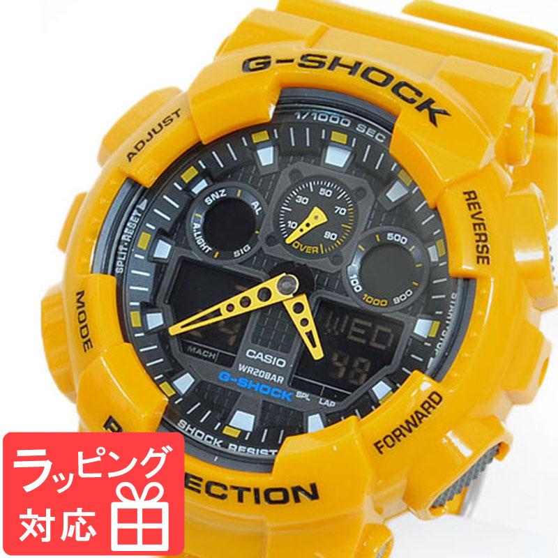 【名入れ対応】 【3年保証】 カシオ CASIO G-SHOCK Gショック 防水 ジーショック 腕時計 メンズ 海外モデル GA-100A-9ADR イエロー