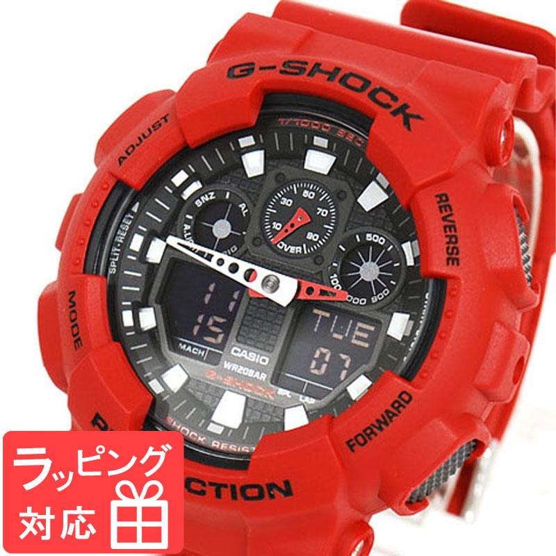 【名入れ対応】 【3年保証】 カシオ 腕時計 CASIO Gショック 防水 ジーショック G-SHOCK GA-100B-4ADR CASIO メンズ 時計 アナデジ 海外モデル STANDARD GA-100B-4 レッド 赤 [国内 GA-100B-4AJF と同型] カシオ 腕時計