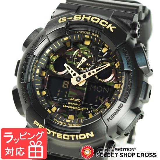 【名入れ対応】 【3年保証】 カシオ 腕時計 CASIO Gショック GA-100CF-1A9 防水 ジーショック G-SHOCK メンズ 時計 アナデジ GA-100CF-1A9DR ブラック 黒 ゴールド 迷彩 カモフラージュ 海外モデル [国内 GA-100CF-1A9JF と同型] 【あす楽】