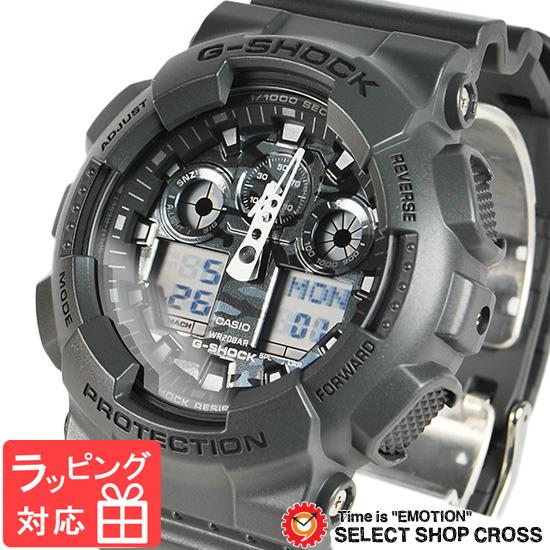 【名入れ対応】 【3年保証】 G-SHOCK CASIO カシオ Gショック 防水 ジーショック メンズ 腕時計 アナデジ ビッグケース GA-100CF-8ADR グレー 迷彩柄 カモフラージュ 海外モデル