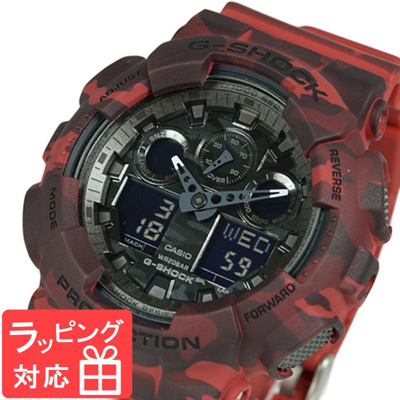【名入れ対応】 【3年保証】 カシオ 腕時計 CASIO G-SHOCK Gショック GA-100CM-4A 防水 ジーショック メンズ 時計 Camouflage Series アナデジ カモフラージュ GA-100CM-4ADR レッド 迷彩 海外モデル カシオ 腕時計 【あす楽】