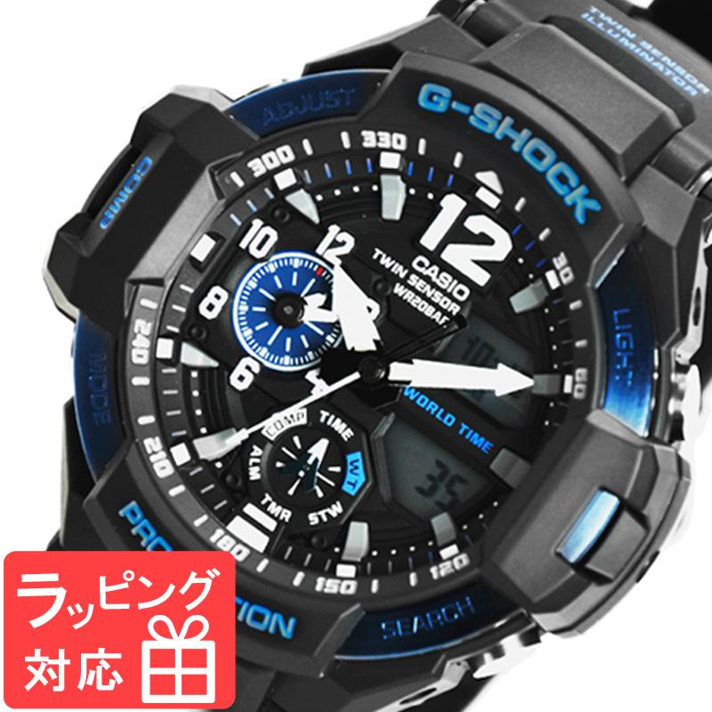 【無料ギフトバッグ付き】 【名入れ対応】 【3年保証】 G-SHOCK Gショック 防水 ジーショック CASIO SKY COCKPIT スカイコックピット メンズ アナデジ 腕時計 GA-1100-2BDR オールブラック 黒 ×ブルー 海外モデル