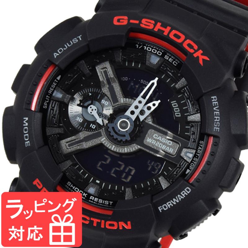 【名入れ対応】 【3年保証】 カシオ 腕時計 CASIO GA-110HR-1A G-SHOCK Gショック 防水 ジーショック 時計 メンズ アナデジ デジタル ブラック 黒 レッド GA-110HR-1ADR 海外モデル カシオ 腕時計 【あす楽】