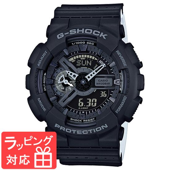 【名入れ対応】 【3年保証】 CASIO カシオ Gショック 防水 G-SHOCK ジーショック メンズ アナデジ 腕時計 GA-110LP-1A パンチング・パターン・シリーズ 海外モデル ブラック 黒 ×ライトグレー 【あす楽】