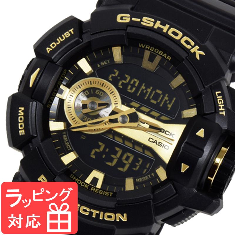 【名入れ対応】 【3年保証】 CASIO カシオ G-SHOCK Gショック 防水 ジーショック 腕時計 アナデジ メンズ ブラック 黒 ゴールド GA-400GB-1A9DR 海外モデル [国内 GA-400GB-1A9JF と同型]