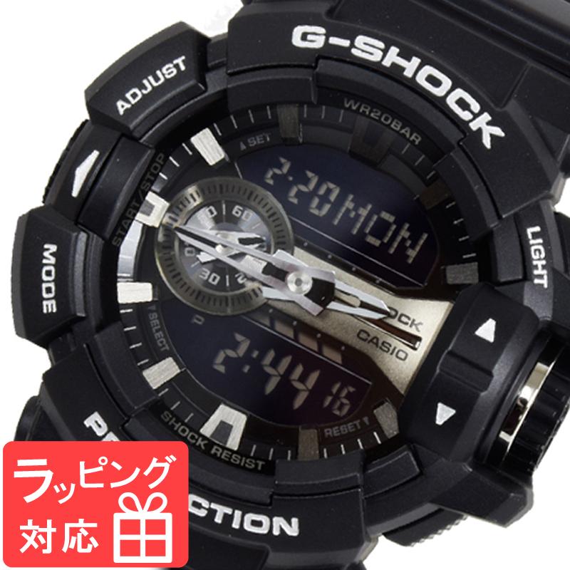 【名入れ対応】 【3年保証】 CASIO カシオ G-SHOCK Gショック 防水 ジーショック 腕時計 アナデジ メンズ ブラック 黒 シルバー GA-400GB-1ADR 海外モデル [国内 GA-400GB-1AJF と同型]