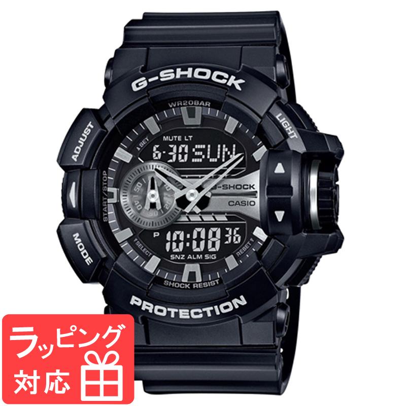 【名入れ対応】 【3年保証】 CASIO カシオ Gショック 防水 ジーショック G-SHOCK メンズ 腕時計 アナデジ GA-400GB-1AJF ブラック 黒 シルバー 国内モデル