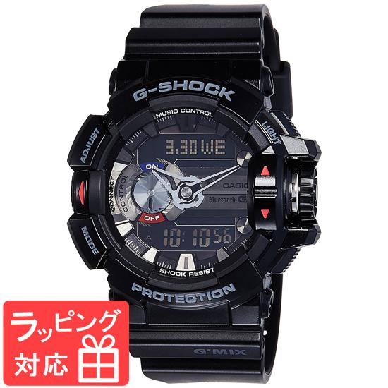 【無料ギフトバッグ付き】 【名入れ対応】 【3年保証】 CASIO カシオ Gショック 防水 G-SHOCK ジーショック ジーミックス 腕時計 メンズ アナデジ アナログ デジタル GBA-400-1A ブラック 黒 ×シルバー