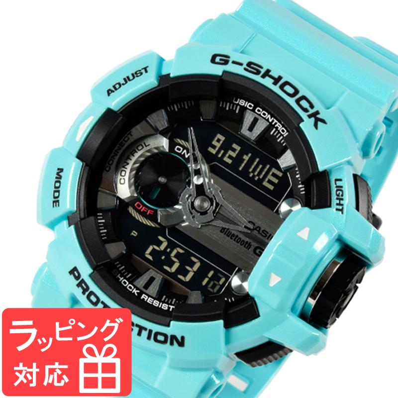 【名入れ対応】 【3年保証】 G-SHOCK CASIO カシオ Gショック 防水 ジーショック メンズ 腕時計 G'MIX GBA-400-2CDR ライトブルー 海外モデル 【あす楽】