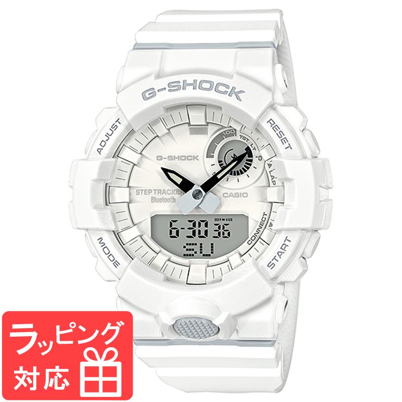 【名入れ・ラッピング対応可】 【3年保証】 カシオ CASIO Gショック G-SHOCK ジーショック ジー・スクワッド G-SQUAD ホワイト メンズ 腕時計 海外モデル GBA-800-7ADR GBA-800-7A