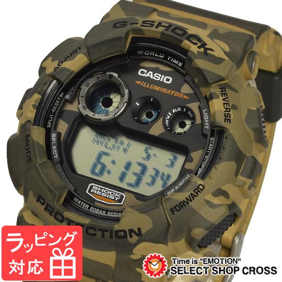 【無料ギフトバッグ付き】 【名入れ対応】 【3年保証】 G-SHOCK CASIO カシオ Gショック 防水 ジーショック メンズ 腕時計 デジタル 迷彩柄 カモフラージュシリーズ GD-120CM-5DR 海外モデル 【あす楽】