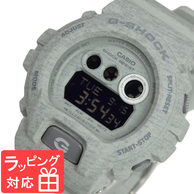 【名入れ対応】 【3年保証】 G-SHOCK CASIO カシオ Gショック 防水 ジーショック メンズ 腕時計 Heathered Color Series ビッグケース デジタル GD-X6900HT-8DR グレー 海外モデル 【あす楽】
