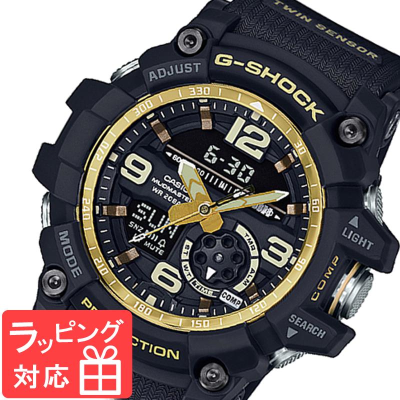 【名入れ対応】 【3年保証】 CASIO Gショック 防水 ジーショック G-SHOCK マスター オブ G マッドマスター アナデジ メンズ 腕時計 ヴィンテージ ブラック 黒 &ゴールド GG-1000GB-1ADR 海外モデル 【あす楽】