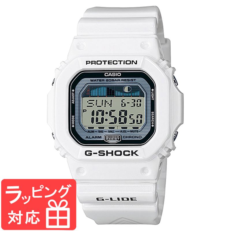 【名入れ対応】 【3年保証】 カシオ CASIO Gショック G-SHOCK G-LIDE Gライド メンズ 国内正規品 腕時計 ホワイト GLX-5600-7JF GLX-5600-7